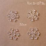 Акриловые Снежинки 3,5см 4шт