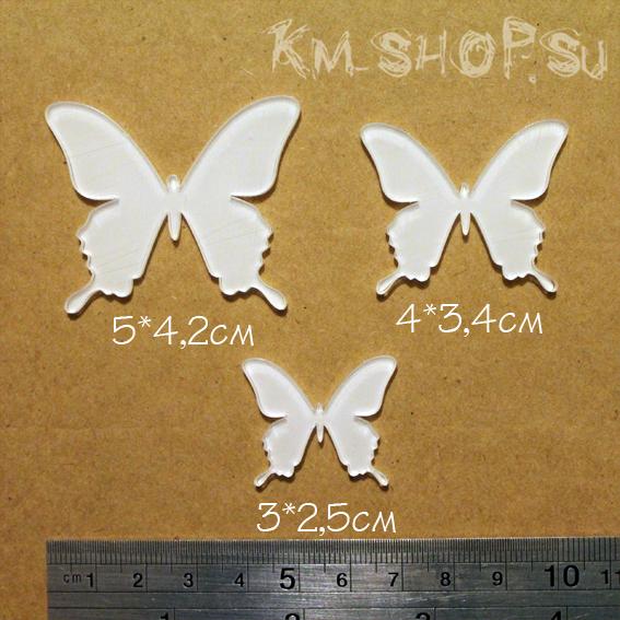 Акриловые Бабочки 3шт