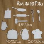 Чипборд Кухонный маленький