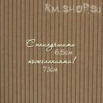 Чипборд Надпись С наилучшими пожеланиями! №7 Для открыток