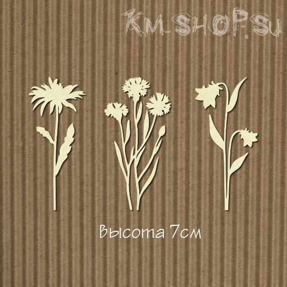 Чипборд Набор полевых цветов 3шт большой