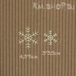 Чипборд Пара снежинок №3