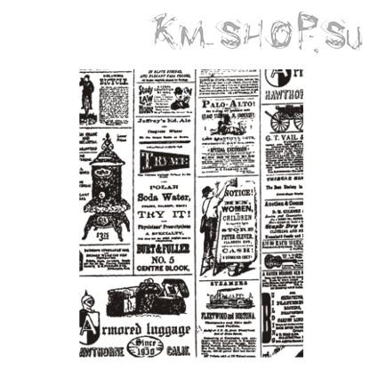 Штамп Газета