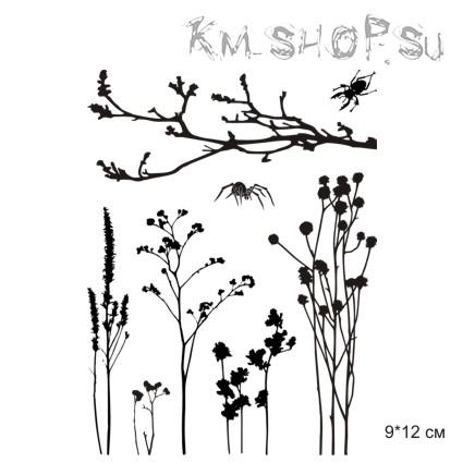 Штамп Набор Осенние  травы