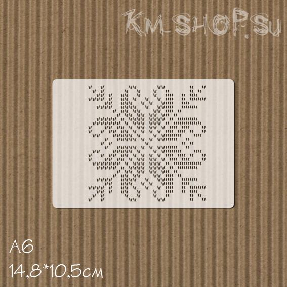 Трафарет А6 Вязаная снежинка №1