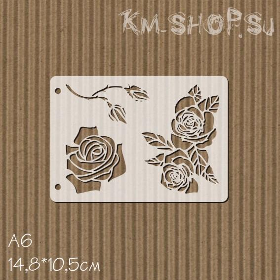 Трафарет А6 Розы